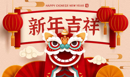 2021 CNY celebration banner. Cute dragon and lion dance puppets with scroll and paper fan in the background. Translation: Happy Chinese new year. 스톡 콘텐츠 - 163354358