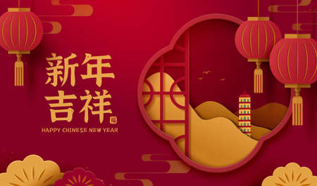 CNY background in paper cut design. Window frame with mountain scenery and pagoda. Translation: Happy Chinese new year.