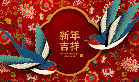 2021 CNY background with flying swallows and floral patterns. Translation: Happy Chinese new year. 일러스트