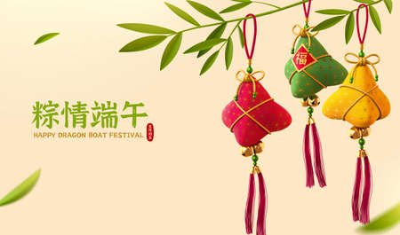 Duanwu fragrance sachets hanging on bamboo branches. Translation: good fortune, Dragon boat festival, the fifth of May. Vector Illustration