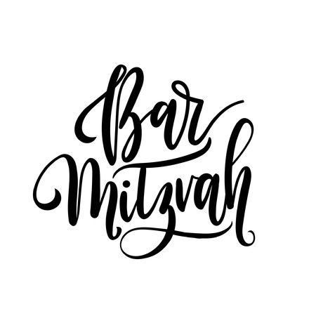 Bar Mizwa Glückwunschkarte. Herzlichen Glückwunsch auf Hebräisch. Moderne Schriftzug Vektor-Illustration.