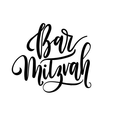 Karta Gratulacje Bar Micwa. Gratulacje po hebrajsku. Ilustracja wektorowa nowoczesny napis.
