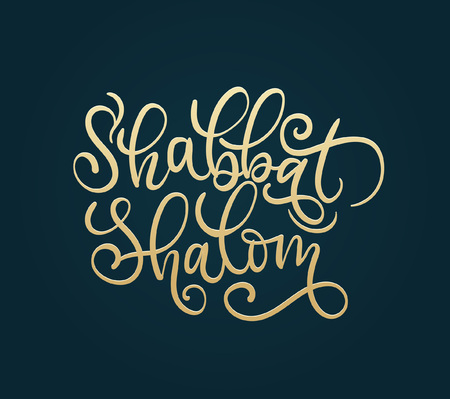 Shabbat shalom hand lettering illustration with flourish elements. Golden calligraphy letters Shabbat Shalom. Handwritten congratulations in Hebrew. Congratulations card Shabbat Shalom!.
