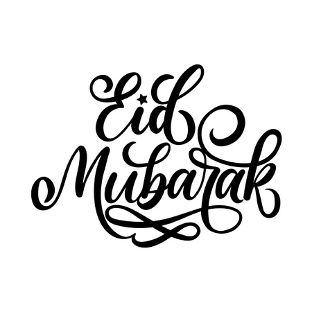 Eid Mubarak lettering card. Vector calligraphy isolated on white background.