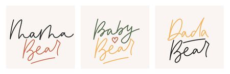 Mama dada baby bears lettering colorful card set vector illustration. Handwriting phrase for kid, mother and father. Family inspirational postcard or cover, creative idea