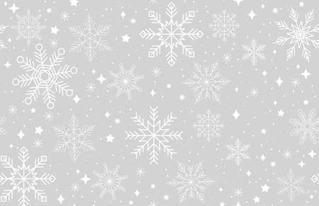 Simple winter seamless pattern with different snowflakes on gray background. Christmas design for wrapping paper, textile, greeting cards etc. New year pattern in flat style. Vector illustration