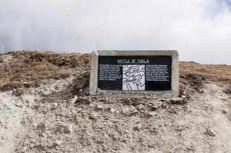 stating: Milestone stating - 23rd Sept1888, Tibetians attacked Tukla ridge of India. Indian Gorkha regiment under General Graham won back ridge, popularly known as historial battle of Tukla ridge, Himalayan mountain, Sikkim, India
