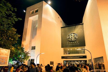 howrah: KOLKATA,WEST BENGAL,INDIA - 9TH MAY 2017:Nandan cinema hall is the film and cultural centre at Rabindra Sadan, Kolkata.Bengalis favourite place, editorial image, shot under colored lights at night. Editorial
