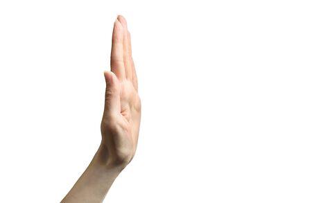"""""""Stop� hand gesture Standard-Bild"""