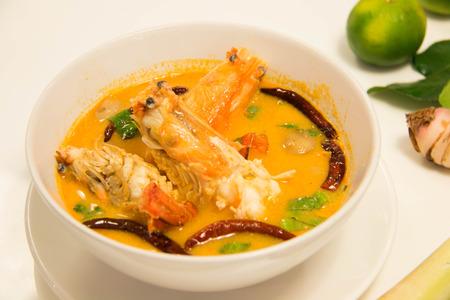 goong: tom  yum  soup  goong