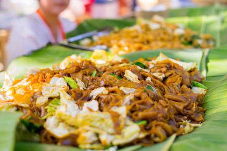 Asian food lifestyle, Lanna Northern Thai street food vendor in Chingmai, Thailand.