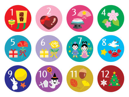Illustration icons of annual event for a calendar and the design letter for greeting the New Year. Translation: