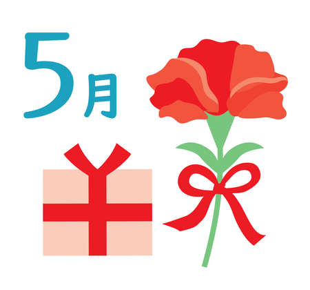 An illustration icon of a carnation of the Mother's Day on May for a calendar and Japanese letter. Translation: