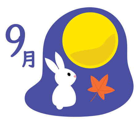 An illustration icon of moon viewing on September for a calendar and Japanese letter. Translation: