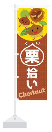 "A flag and a design letter for gathering chestnuts. Translation: ""Gathering chestnuts"""