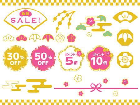 """Icon set of Sale for New Year holidays. This image includes Japanese letter. Translation: """"New Year"""" """"5 times Point"""" """"10 times Point"""""""