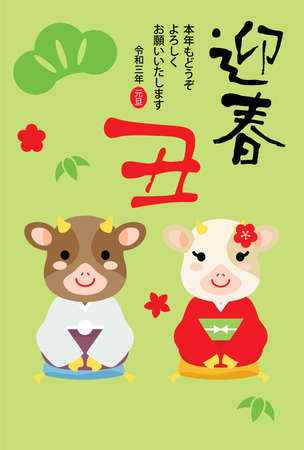 """New Year's card of married couple of ox and cow and Japanese letter. Translation: """"Welcoming spring. Please treat me this year as well as you did last year. January 1, 2021. Ox."""""""