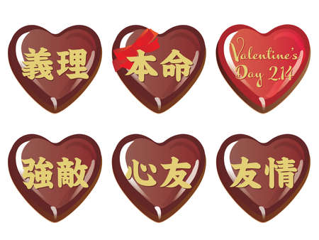 "Heart-shaped chocolates of the various situation of Valentine's Day and Japanese letter. Translation : ""Courtesy"" ""True love"" ""Powerful enemy"" ""Best friend"" ""Friendship"""