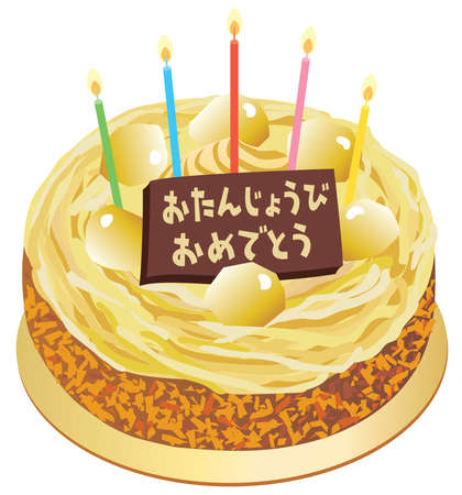 Marron cake of the birthday