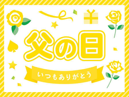 Banner illustration of the Father's Day and Japanese letter. Translation :