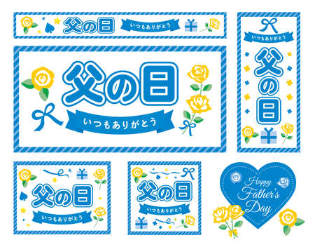 """Banner illustration set of the Father's Day and Japanese letter. Translation : """"Father's Day"""" """"Always Thank you"""""""