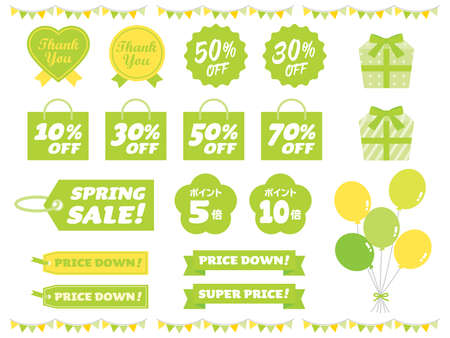 Icon set of seal and tag of the spring sale