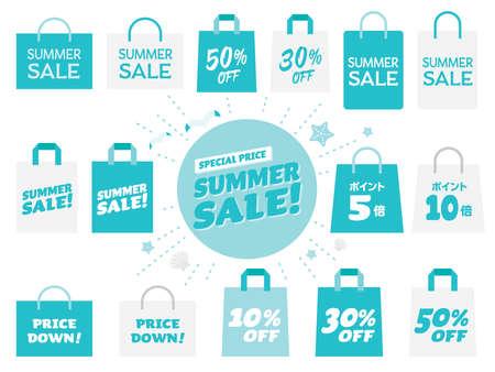 Set illustration of the green paper bag of the summer sale