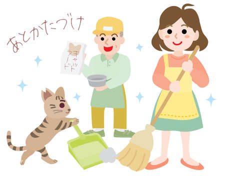 """Illustration of clearing of feeding of the regional cat and Japanese letter. Translation : """"Clearing"""" """"Cat food"""" Vetores"""