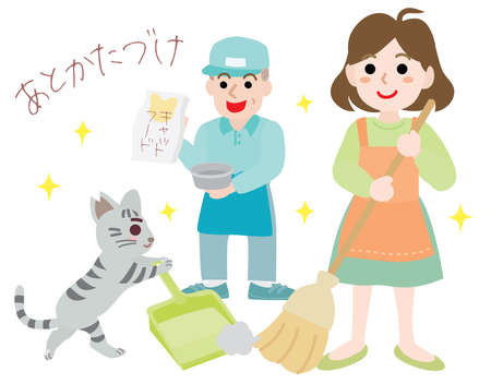 "Illustration of clearing of feeding of the regional cat and Japanese letter. Translation : ""Clearing"" ""Cat food"""