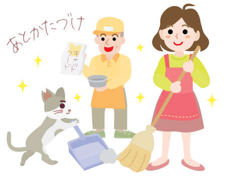 """Illustration of clearing of feeding of the regional cat and Japanese letter. Translation : """"Clearing"""" """"Cat food"""" Vecteurs"""