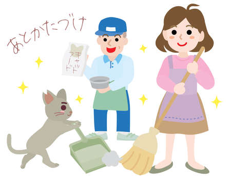 """Illustration of clearing of feeding of the regional cat and Japanese letter. Translation : """"Clearing"""" """"Cat food"""""""