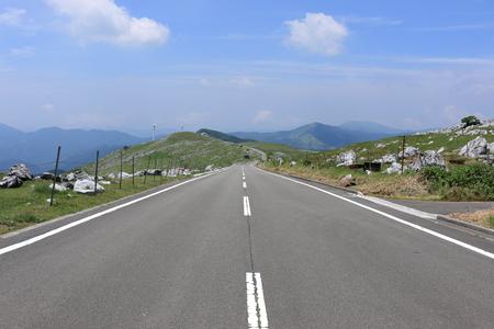 Shikoku Karst in drive