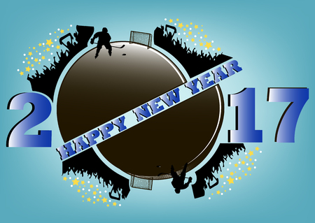 hockey player: happy new year 2017 and hockey puck with hockey fans. hockey player scores a goal in the gate. Vector illustration