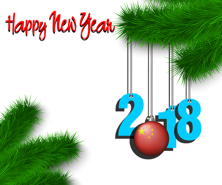 Happy New Year numbers 2018 and Christmas ball painted in the colors of the China flag hanging on a Christmas tree branch. Illustration