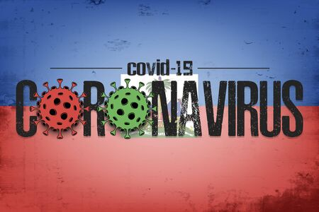 Flag of Haiti with coronavirus covid-19. Virus cells coronavirus bacteriums against background of the flag of Haiti. Coronavirus outbreak in Haiti. Mode quarantine. Vector illustration