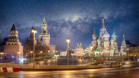 Sightseeing Of Moscow, Russia. Panoramic view of Moscow Kremlin and The Cathedral of Vasily the Blessed known as Saint Basil's Cathedral. Beautiful night view of the russian capital city. Panorama
