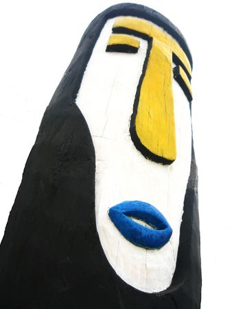 mitzrah: Native Malaysian Aboriginal Art (Guardian Totem)