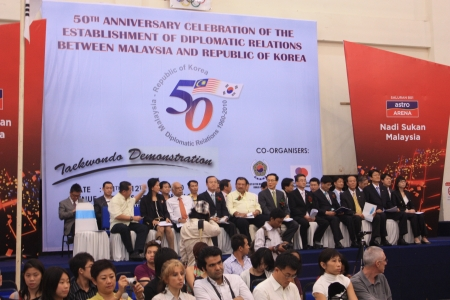 Kuala Lumpur, May 11, 2010 - VIP Delegation at the 50th Anniversary Celebration of Establishment of Diplomatic Relations between Malaysia and Korea