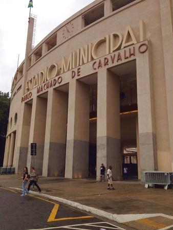 So Paulo, Brazil - The Estadio Municipal do Pacaembu where Brazil Stock Photo