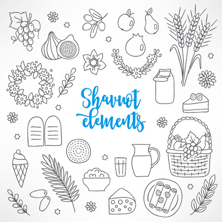 Hand drawn Shavuot design elements. Flower wreath, grapes, barley, apple, pear, milk, wheat, pomegranate, basket, cheese, branches, ice cream, date fruit, fig, olive. Perfect for coloring books Vektorové ilustrace
