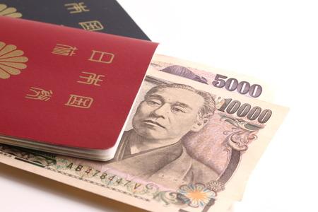 Japanese Passport photo