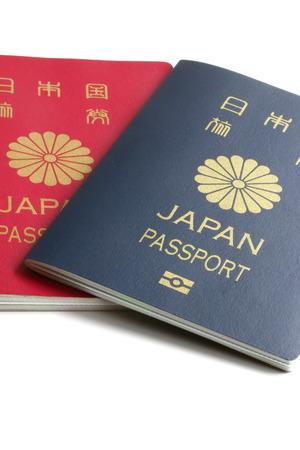 foreigner: Japanese Passport Stock Photo