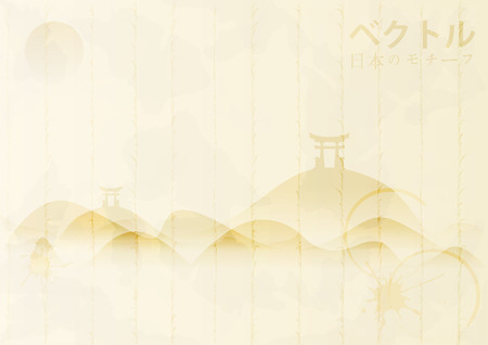 Japan Background eps10 Vector