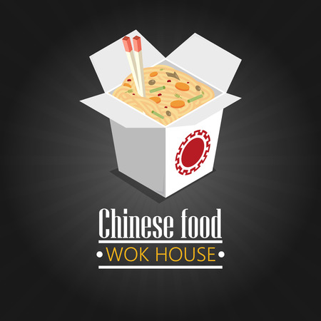 chinese food container: Vector asian wok box chineese restaurant logo. Brand sign