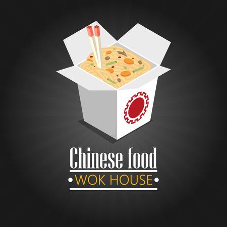 Vector asian wok box chineese restaurant logo. Brand sign