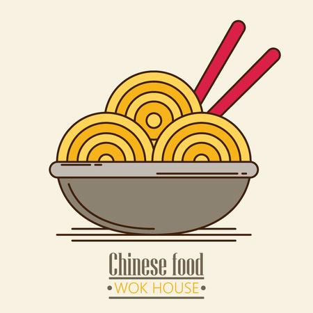 chineese: Vector asian wok box chineese restaurant . Brand sign Illustration