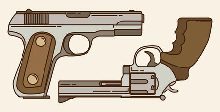 Gun, icon, flat, vector, illustration Illustration