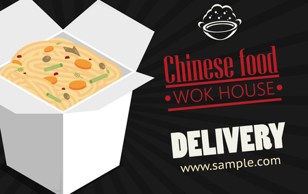 chineese: Vector asian wok box chineese restaurant Illustration