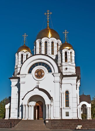 martyr: Temple of the Martyr St. George in the city of Samara on the Volga river bank