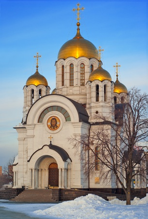 Temple of the Martyr St. George in the city of Samara on the Volga river bank photo